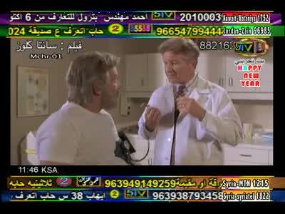 Nilesat 102 / Nilesat 201 (7°W) - 3DTV - fréquences - KingOfSat